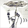 shigeharu: (ONE-MAN STEAMPUNK HELICOPTER.)