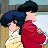 elke_tanzer: Ranma Akane stubborn (Ranma Akane stubborn)
