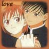 wordplay: (Love)