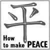 holde_maid: (peace)