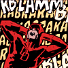 guardiandevil: (ahhh loud noises!)
