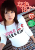 futamura_neo: A young Japanese woman in a white long-sleeved T-shirt and grid-lined shorts. (OOC)