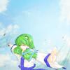 mikotaku: (Skydance)