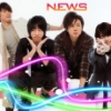 sherry_true: NEWS 1