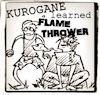 cloverfield: (flamethrower!)