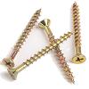 justscrews: (screws)