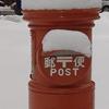 kleine_teekanne: (misc.: orange mailbox :D)