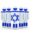 kirulya: (Израиль)