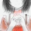 remainingtwin: (when I cry)