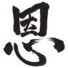 nova: my Chinese name (grace)