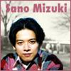 kiara: (Sano Mizuki)