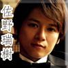 kiara: (calm Mizuki)