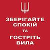 gioconda: (Ukraine)