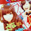 lovewars: (akb48 ★ purikura)