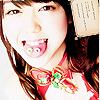 lovewars: (miichan ★ candy)