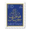 estro: (eid)