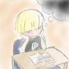 imjustpicky: (At school)