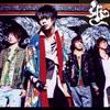 mucker: MUCC - Miya, Tatsurou, Yukke, Satochi (Default)