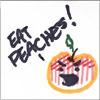 doomandnachos: (eat peaches)