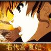 ninjasin: ([Umineko] Natsuhi)