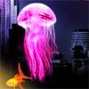 marysharon: ([prince] ~ disco jellyfish)
