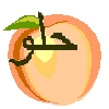 mrs_sweetpeach: (Arabic sweet peach)