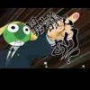 starfruitfrog: (4th wall || OBJECTION!)