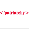 watersword: A closed patriarchy tag (Geek: code)