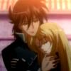 tearsofademon: (call me a hopeless romantic)
