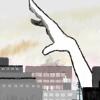 mansionstaff: (City Hand)