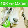 blamebrampton: (oxfam goat)