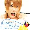 chokoripeyes: (Yuhsuke)