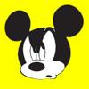 flipflop_diva: (Mickey upset)