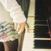 eise: (Piano)