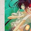 shanaqui: Kazuki from Getbackers, fighting. ((Kazuki) Threads)