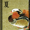 "troisroyaumes: Painting of a duck, with the hanzi for ""summer"" in the top left (0)"