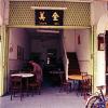 bravecows: Shopfront of a coffeehouse (stock: n-n-n-nostalgia)