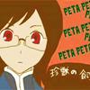 gwynedd: ([ToA] Jade - Petapeta)