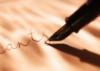 brebis_blanche: (writing)