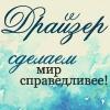 brebis_blanche: (ISFJ)