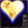 kateness: (kh moon)