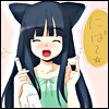 moextispicy: (^^ lolicats only drink wine)