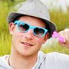kingofgray: ([smile] stunner shades)
