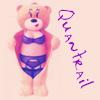 quantrail: (Bad Taste Bears   DeeDee)