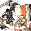 jain: A woman in a kimono holds a pubescent boy. Image from a Japanese woodblock print. (lying in your arms)