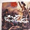 artinrevolution: (Default | Art in Revolution)