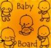 epershina: (baby on board)
