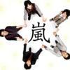 nitara_chan: (Arashi Group Pad)