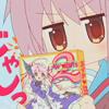 himawari: (Yuki-chan » [ otaku ])