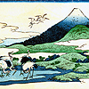 haiku_gallery: Mt. Fuji with herons, in blues and greens, Japanese wood-block print (Default)